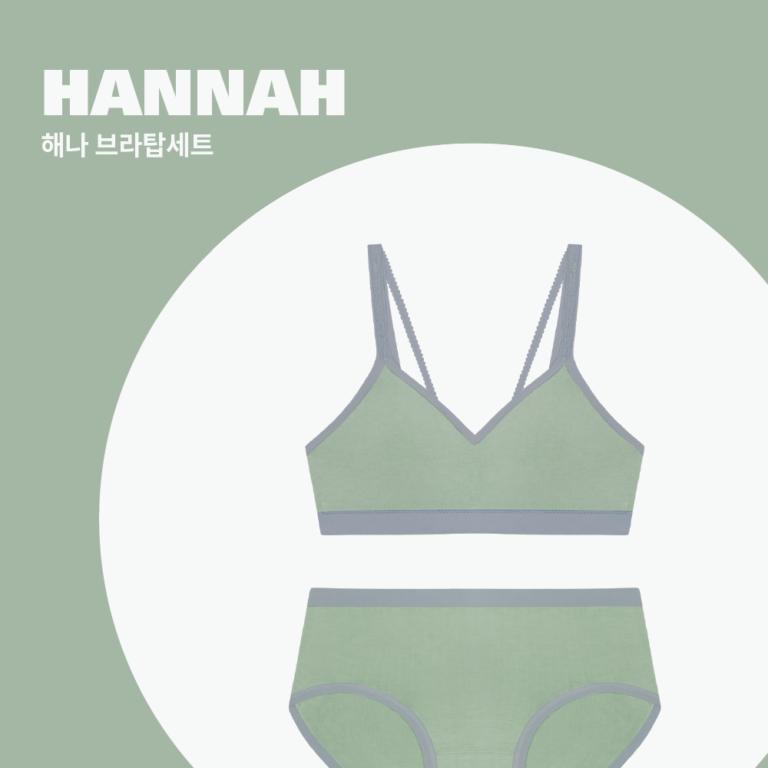 2021-feb-update-story-hannah